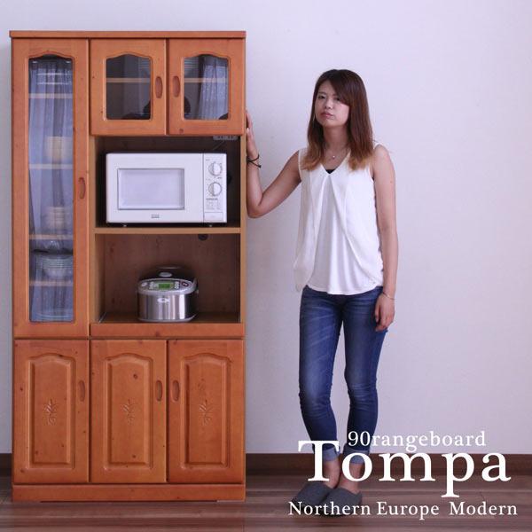 レンジ台 食器棚 レンジボード ダイニングボード 幅90cm 90cm 幅90 ハイタイプ キッチン収納 北欧 モダン 3色対応 木製 日本製 完成品:モダン インテリア リック