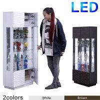 数量限定コレクションボードコレクションケースキュリオケースガラスケース幅62cm高さ151cmリビング収納LEDライト付き2色展開完成品送料無料