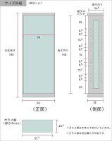 数量限定コレクションボードコレクションケースキュリオケースガラスケース幅62cm高さ160cmリビング収納LEDダウンライト付き鍵付き完成品送料無料