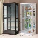 高さ160cm ガラス コレクションケース コレクションボード キュリオケース 棚 ラック 幅70cm リビング ...