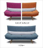 ソファソファー2.5人掛け2人掛け2.5Pファブリック布アームレス脚付き北欧モダンシンプルおしゃれかわいい選べる7色通販送料無料