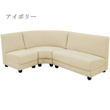 コーナーソファ カウチソファ ソファセット ロータイプ L字 3点セット 3人掛け 3人用 寝椅子 合皮 PVC アームレス 脚付き コンパクト リクライニング シンプル 北欧 モダン 送料無料