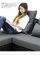 カウチソファカウチソファーアームレス3人掛けファブリックPVC合成皮革寝椅子シェーズロングシンプル北欧モダンスタイリッシュ楽天通販送料無料
