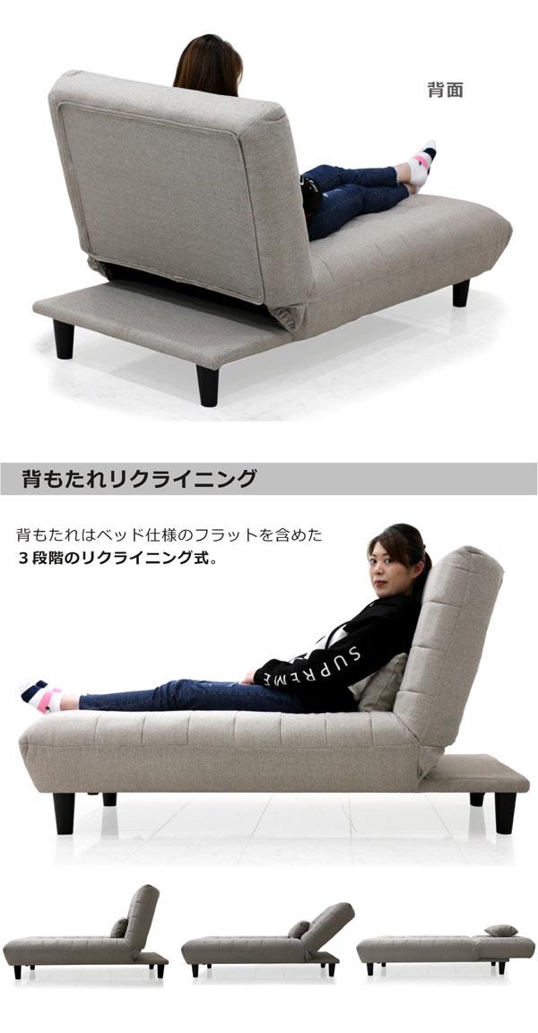ソファーベッド シングルサイズ 1人掛け コンパクト 幅90 クッション1個付き 脚部取り外し可能 ファブリック生地 選べる2色 ダークグレー ライトグレー シングルベッド 座椅子 楽天