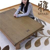 座卓ちゃぶ台リビングテーブルセンターテーブル折脚象嵌細工入り和風幅120cm木製完成品