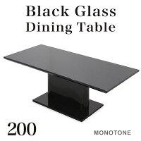 ダイニングテーブルダイニングテーブルガラス200200×90高さ72cm重厚感大判北欧モダンおしゃれシンプルスタイリッシュブラック黒BLACK楽天家具通販送料無料