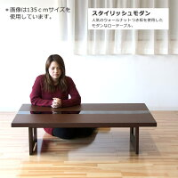 テーブル座卓幅165cm165×85長方形ガラスセンターテーブルリビングテーブルシンプル北欧スタイリッシュモダンウォールナットおしゃれ木製送料無料