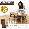テーブル センターテーブル 座卓 ちゃぶ台 幅100cm 100テーブル 長方形 角 折れ脚 棚付き 省スペース モダン 木製 完成品 送料無料