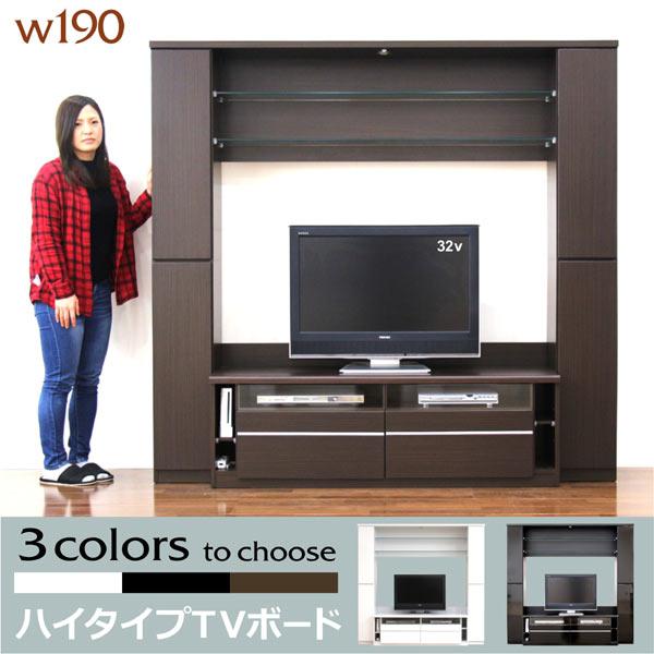 数量限定 テレビ台 テレビボード TV台 TVボード ハイタイプ 幅190cm 高さ180cm 壁面収納家具 LEDダウンライト付き シンプル 北欧 モダン 3色対応 木製:モダン インテリア リック