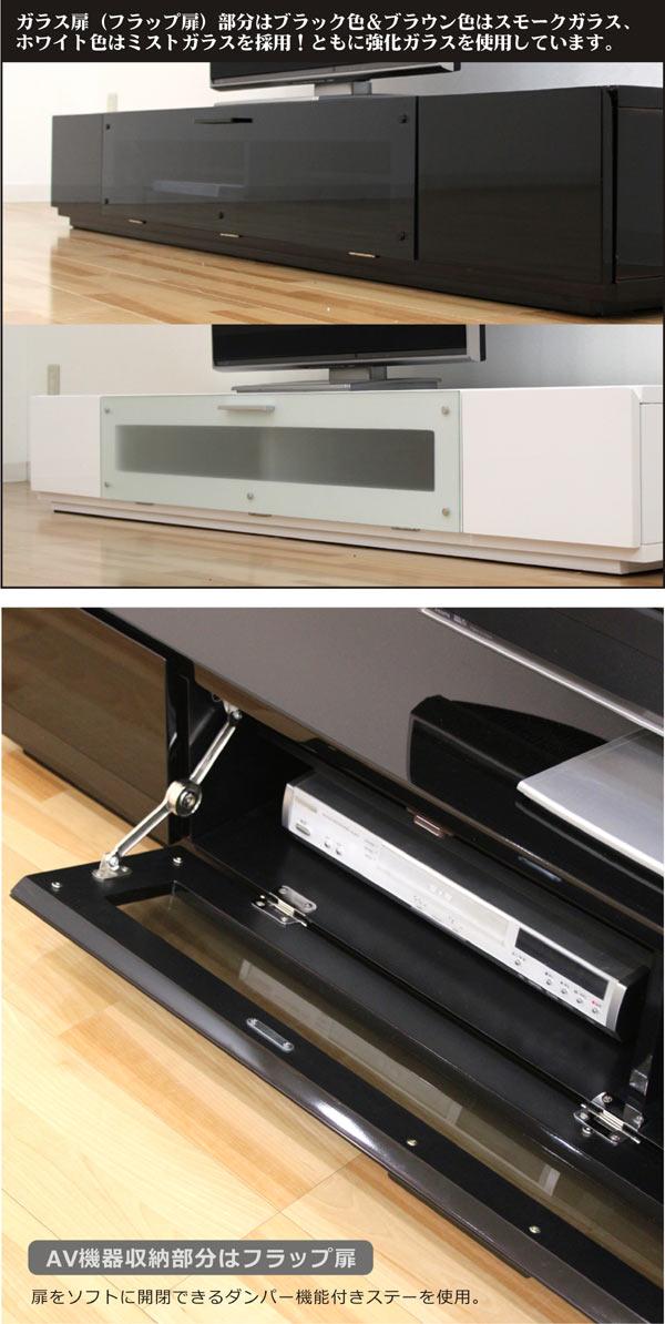 テレビ台 ローボード テレビボード 180 北欧 完成品 高さ27cm ロータイプ 低め フラップ扉 シンプル モダン 3色対応 木製  通販