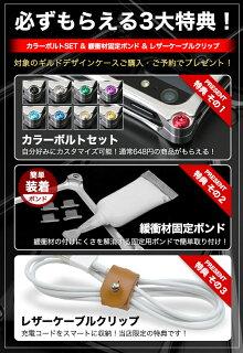 ギルドデザインiPhone8iPhone7バンパーソリッドバンパーアルミバンパーバンパーケースポリッシュブラックアルミスマホケースカバーiphone8耐衝撃日本製