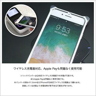 ギルドデザインiPhone8iPhone7バンパーソリッドバンパーアルミバンパーバンパーケースポリッシュブラックアルミスマホケースカバーiphone8日本製ギルドデザイン