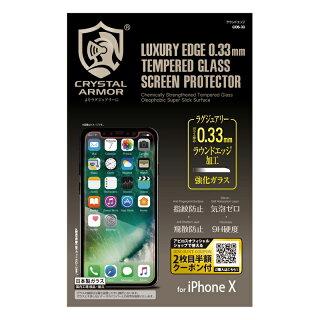 iPhoneXガラスフィルムクリスタルアーマーPAPERTHINラウンドエッジ強化ガラス液晶保護フィルム0.15mmforiPhoneX