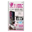 iPhoneXs ガラスフィルム クリスタルアーマー 3D ...
