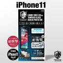 iPhone11 6.1インチ ガラスフィルム クリスタルア...