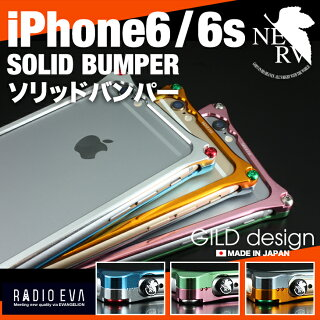 ギルドデザインiPhone6sソリッドバンパーエヴァンゲリオンアルミスマホケースiPhone6新作
