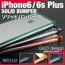 ギルドデザイン iPhone6s Plus バンパー ソリッドバンパー アルミバンパー バンパーケース エヴァンゲリオン アルミ スマホ ケース iPhone6Plus 日本製 ギルドデザイン