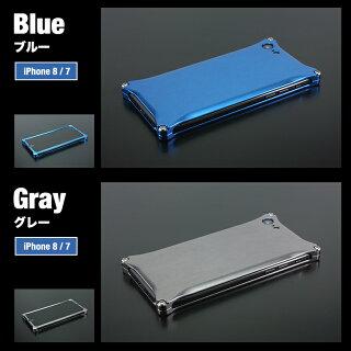 ギルドデザインiPhone7ソリッドアルミスマホケースカバーiPhone7