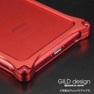 ギルドデザインiPhone7ソリッドバンパーマットレッドアルミスマホケースカバーiPhone7
