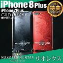ギルドデザイン iPhone8 Plus iPhone7Plus モンハン リオレウス MONSTE