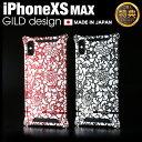 【日本製アルミ削り出し】 ギルドデザイン iPhoneXS MAX バンパー オコシ型紙 OKOSHI-KATAGAMI……