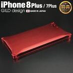 ギルドデザインiPhone7PlusソリッドマットレッドアルミスマホケースカバーiPhone7プラス