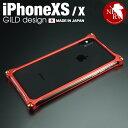 【日本製アルミ削り出し】 iPhoneXS iPhoneX アルミ バンパー エヴァ ケース エヴァンゲリオン……