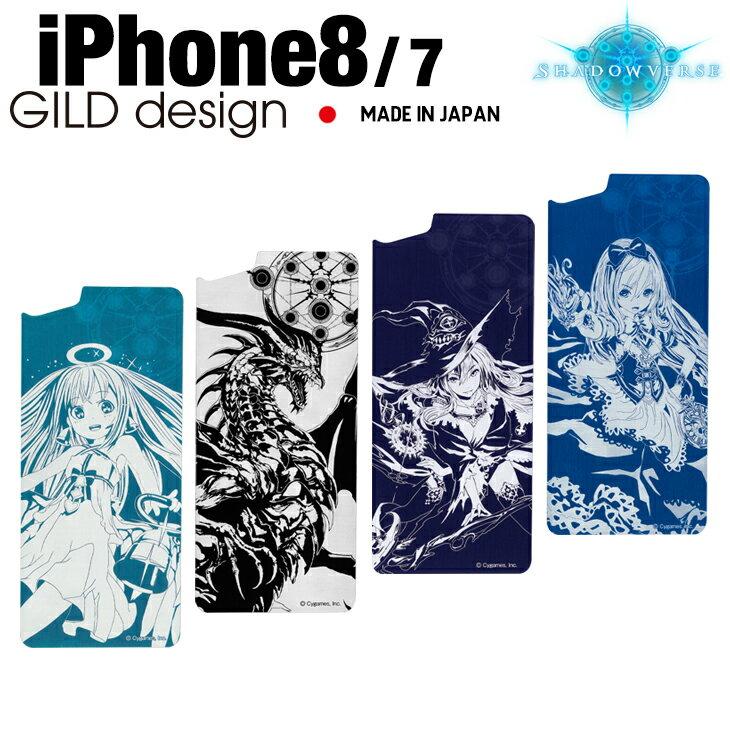 スマートフォン・携帯電話アクセサリー, ケース・カバー  iPhone8 iPhone7 SHADOWVERSE