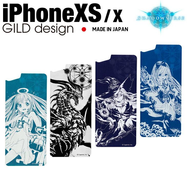 スマートフォン・携帯電話アクセサリー, ケース・カバー  iPhoneXS iPhoneX SHADOWVERSE