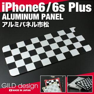 ギルドデザインiPhone6sPlusアルミパネル市松ソリッドバンパー対応iPhone6Plus