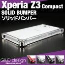ギルドデザインXperiaZ3Compactソリッドバンパーアルミスマホケース