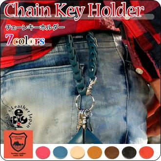 -皮革鏈鑰匙圈禮物栃木縣皮革皮革鑰匙扣皮革皮革鑰匙環鑰匙持有人鑰匙套鉤袋錢包鏈帶智慧手機帶帽 r206