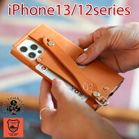 オールレザーシンプルケース iPhone13 13Pro 13ProMax 13mini iPhone12 12Pro 12ProMax 12mini iPhone case アイフォン 保護 フルカバー ベルト グリップ リング 付き カード ケース ポケット スタンド MagSafe マグセーフ 充電 栃木 レザー 本革 革 名入 リッキーズ r185