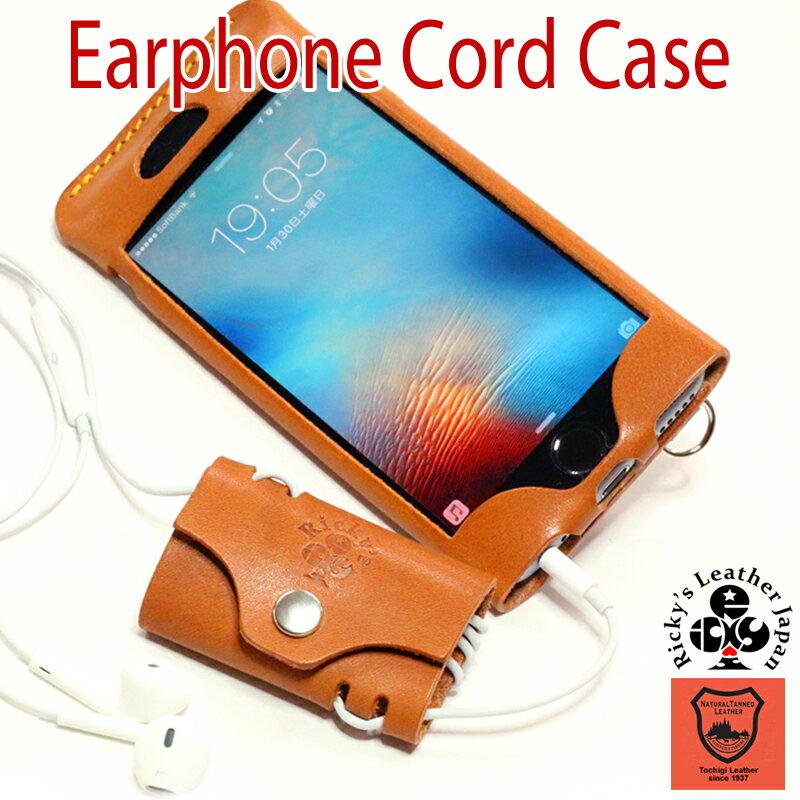 ヘッドホン・イヤホン用アクセサリー, ケース  iPod touch iPhone Apple SONY WALKMAN audio-technica Pioneer Bose SENNHEISER SHURE JBL final JVC Anker ELECOM Panasonic r235