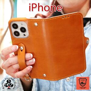 6c7d37c8dc 価格:5,940円(税込)送料込. iPhoneXS ケース 手帳型 手帳型ケース スマホケース カバー ...