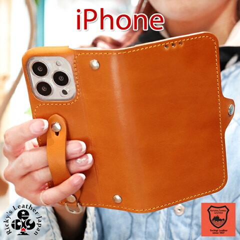 EFGS iPhone 手帳型 ケース iPhone12 Pro ProMax 12Pro MAX 12mini 12 iPhone11 11Pro 11ProMax SE2 SE 第二世代 11 XS XR X 8 7 6s plus iphoneSE2 iphoneXS iPhoneXR iPhone8 TPU 手帳 スタンド カバー リング付き ループ ベルト 栃木 レザー 革 本革 名入可 ricky's r170