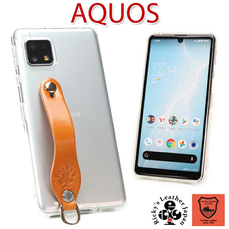 スマートフォン・携帯電話用アクセサリー, ケース・カバー  AQUOS R5G SH-51A SHG01 aquos R 5G TPU Rickys r181