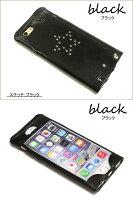 スワロスターレザーケース全機種対応【名入れ可】本革【Ricky's】iPhoneiPhone7ケース7Plus6s6splueSE5sギフトiPhone6siPodtouch第6世代XperiaXZsXZXPerformanceZ5PremiumCompactコンパクトgalaxys6栃木レザーカバープラススター星r119