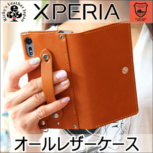 Xperia 手帳型 ケース Xperia xzs premium xz X Performance Z5 Z4 Z3 エクスペ...