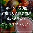 ポイント20倍 ホワイトチアシード 配合【ダイエットスムージー ミックスベリー味】送料無料/ダイエット/酵素/チアシード/いちご/アサイー/野菜/トリプルベリー/フルーツ/果物/おから/ドリンク/グリーンスムージー/チアシード/栄養ドリンク/健康/スーパーフード