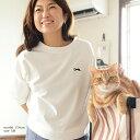 ネコ好きさんのためのボートネックワイドトップス| レディース Tシャツ 猫 刺繍 ワンポイント 雑貨 猫グッズ プレゼント 母の日 | muezza その1