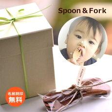 子供用フォークとスプーンに名前入れ致します