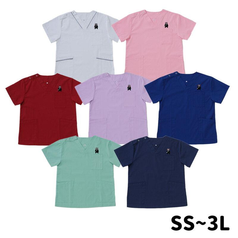 男女兼用スクラブ【くまモン刺繍入り】 (全7色) SS〜3Lサイズ DS-2001K
