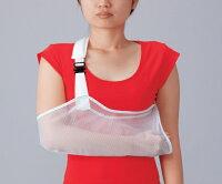 【営業日即日発送】アームホルダー《腕の骨折・脱臼時のギプスの固定に》