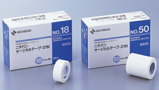 【ニチバン】サージカルテープ21N[医療用不織布]