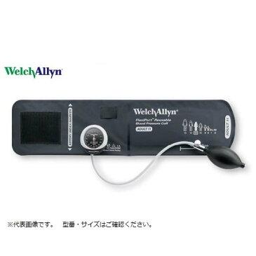 ≪ウェルチ・アレン(Welch Allyn)≫アネロイド血圧計[デュラショックDS45-09・ゲージ一体型] 小児用