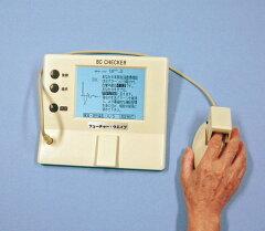 【送料無料】加速度脈波計[BCチェッカー]VER10.00M[本体(血管年齢表示機能付)・プリンター]