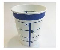 検尿カップAE-205(100個入り)