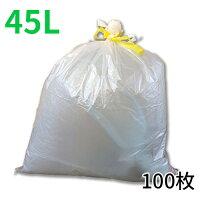 【0812送料無料】イヤな臭いが漏れにくい!紐付きゴミ袋「リコロ」半透明45リットル10枚入り10冊(100枚)