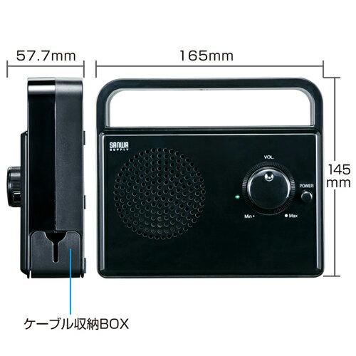 【アウトレット特価!】[サンワサプライ] TV用手元延長スピーカー(ケーブル長5m・ブラック) MM-SPTVBK